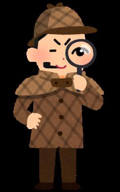 インバネスコートを着るシャーロックホームズのイメージ